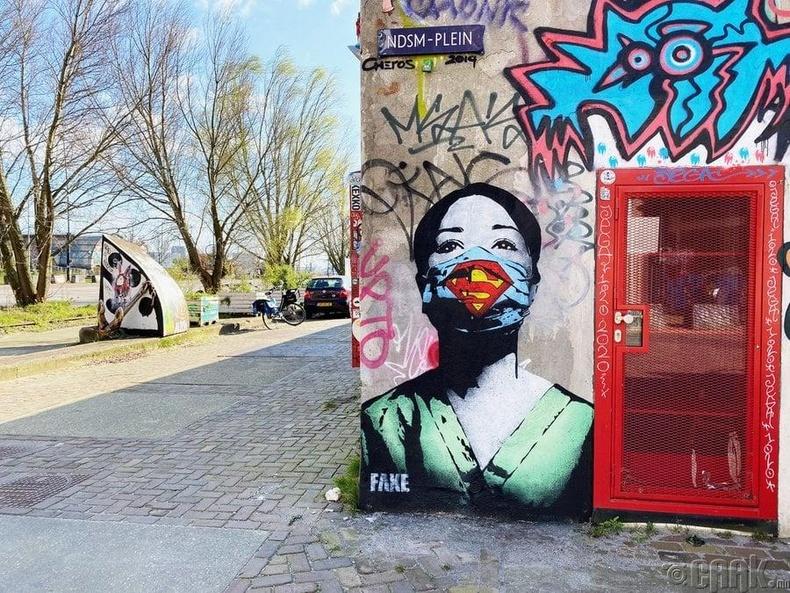 """""""Супер сувилагч""""- Граффити"""