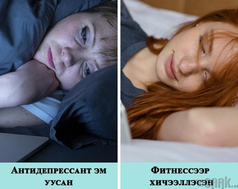 Шээсээр хөөх хэрэгслийг эмчийн заавраар л хэрэглэ