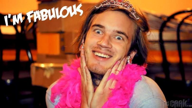 """""""PewDiePie""""- 9 сая доллар"""