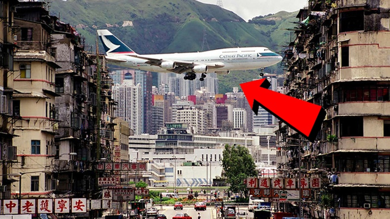 Дэлхийн хамгийн аюултай нисэх онгоцны буудлууд