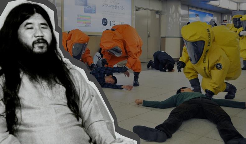"""Японы тайван нийгмийг цочроосон """"Аум Шинрикё"""" бүлгэмийн аймшигт түүх"""
