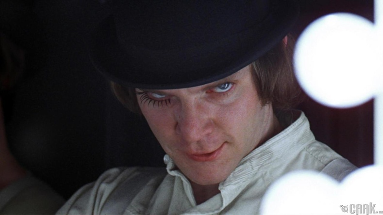 """Механик оранж"" (A Clockwork Orange)"