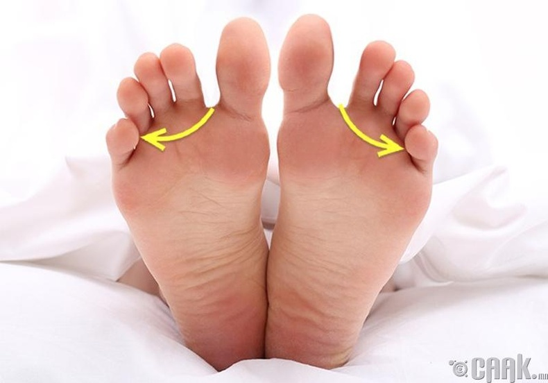 Хөлийнхээ хуруу нэг бүрийг хөдөлгөх