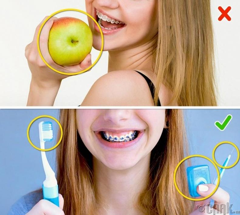 Шүдэндээ анхаарал хандуулах