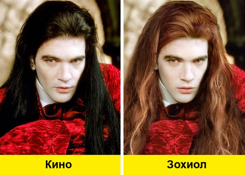 "Аманд, ""Interview with the Vampire: The Vampire Chronicles"""