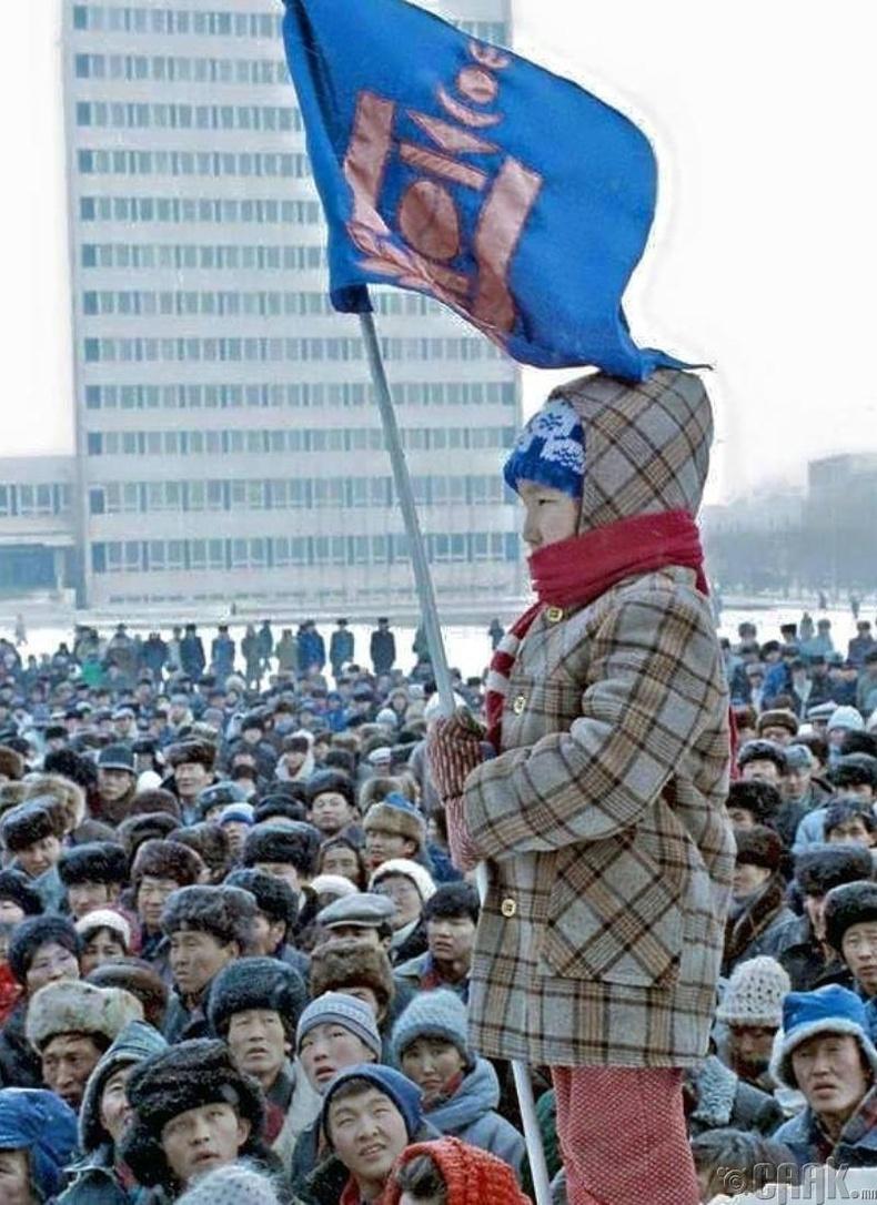 Ялалтын талбай дээр, 1990 он
