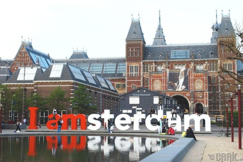 """""""Шөнийн цэнгээний газар"""" - Амстердам, Голланд"""
