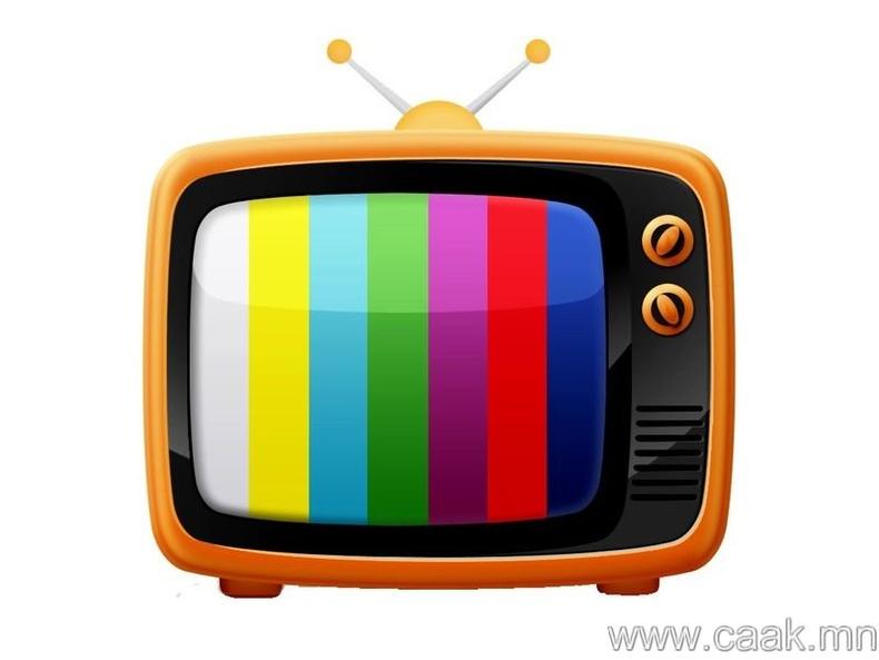 Зурагтаар чанартай хөтөлбөрүүдийг л үз
