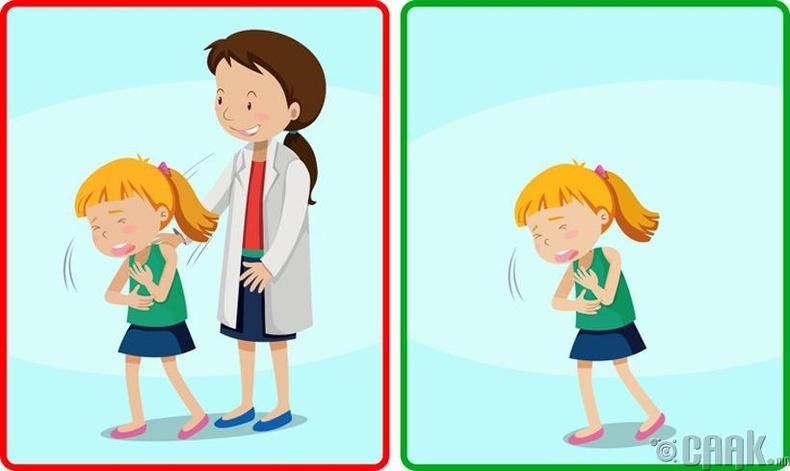 Хүүхэд хахсан үед яах хэрэгтэй вэ?