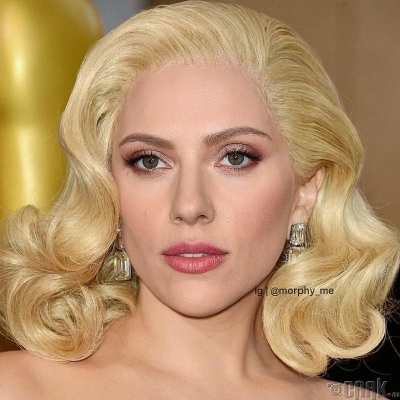Лэди Гага ба Скарлетт Иоханссон