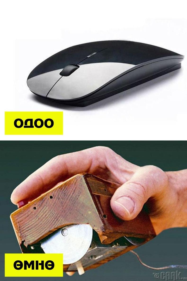 Компьютрийн хулгана