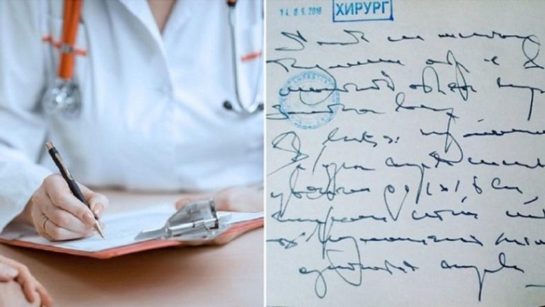 """Эмч нар яагаад """"гаргацгүй"""" бичдэг вэ?"""