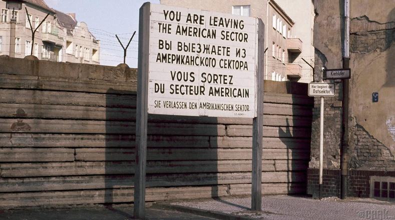 Берлиний хана, 1971