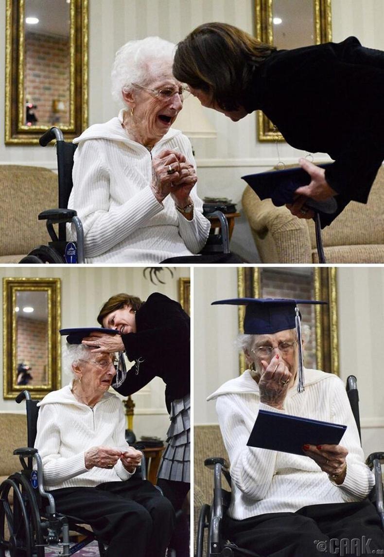 97 настайдаа сургуулиа төгссөн нь