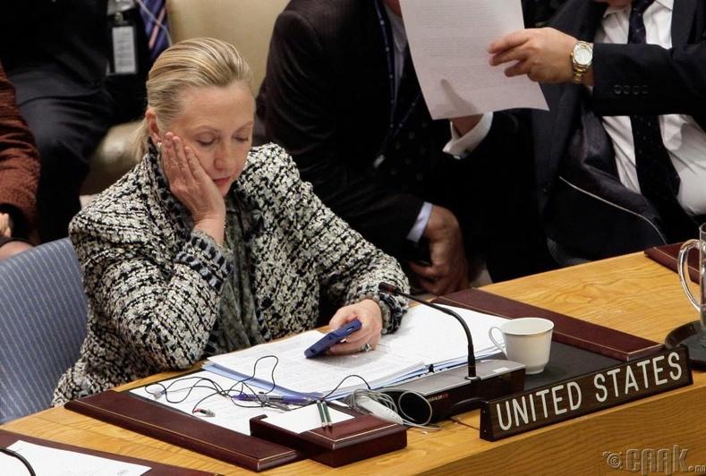 """Хилари Клинтон"""