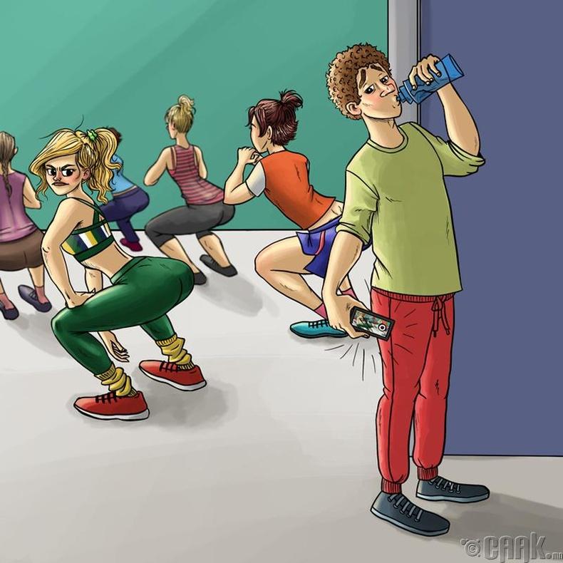 Фитнесс орох гэж хэлээд охид хардаг залуу