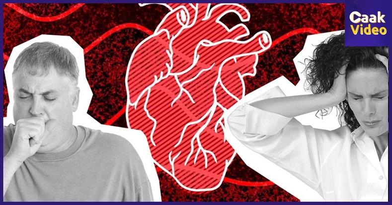 Зүрх гэнэт зогсох аюулыг урдчилан хэлж байдаг 11 шинж тэмдэг