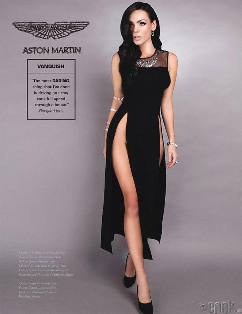 """""""Aston Martin Vanquish""""- Загвар өмсөгч Берглин Айси"""