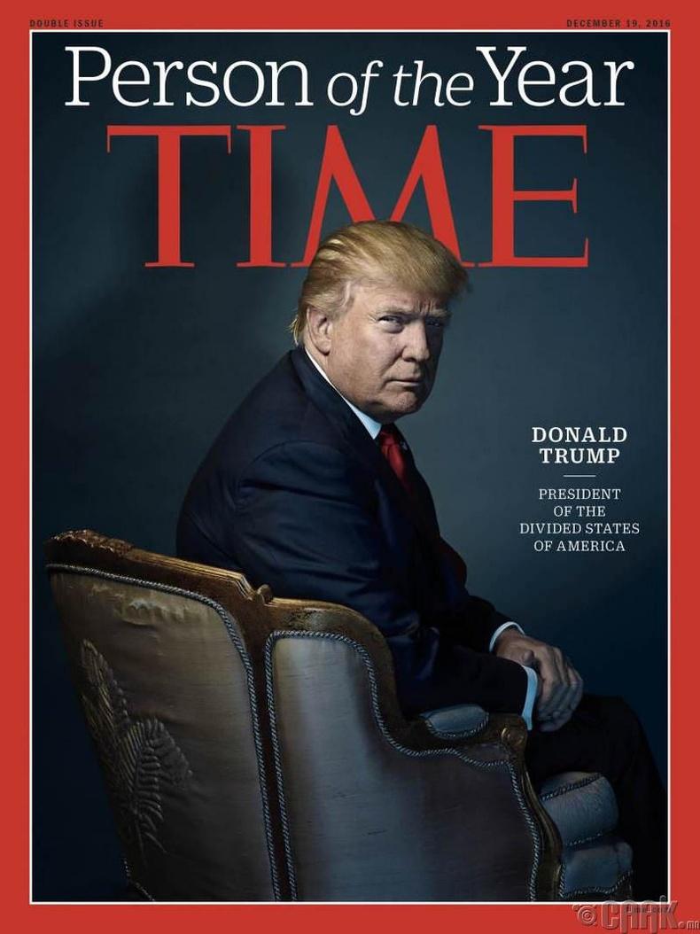 2016: Ерөнхийлөгч Дональд Трамп