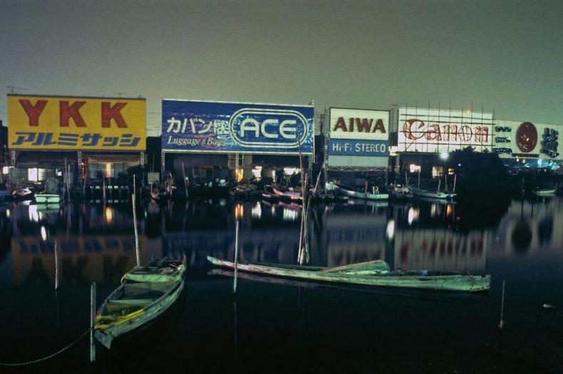 Ханеда онгоц буудлын ойролцоох усан зам - 1979 он