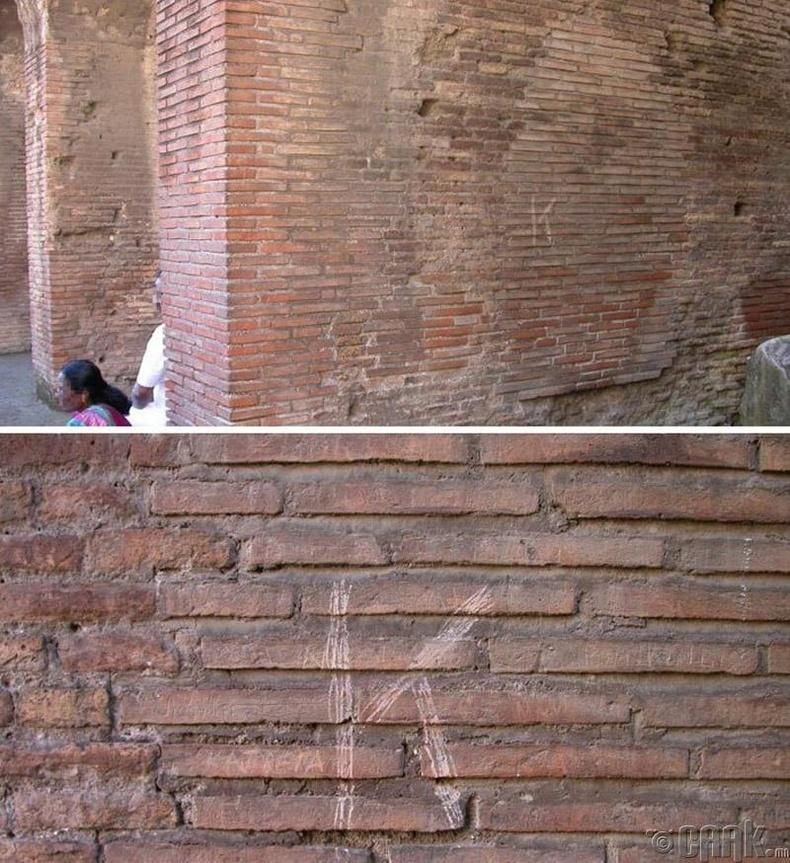 Колизейн ханан дээр эрээчив