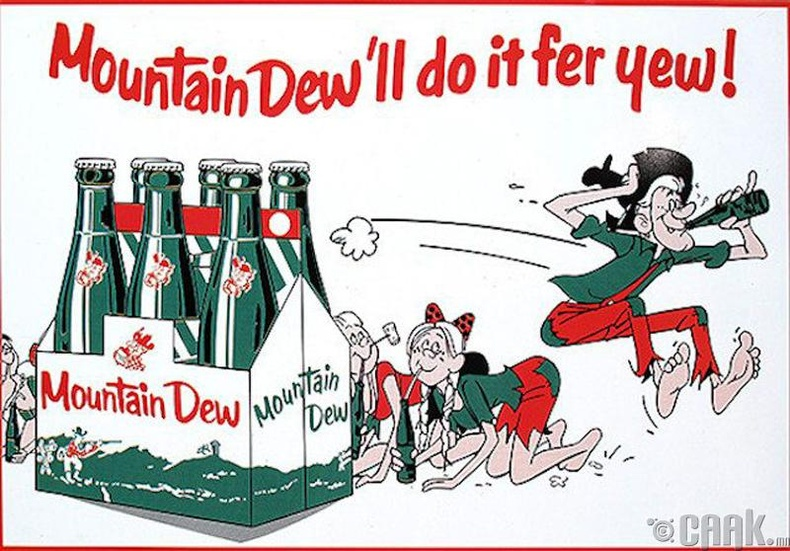 """Mountain Dew"""