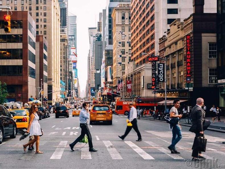 Нью Йорк (New York)