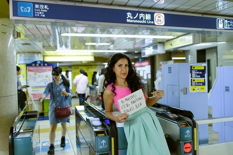 Эмэгтэйчүүдэд зориулсан метро