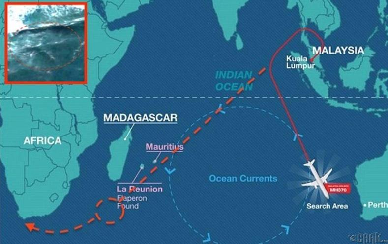 """MH370"""