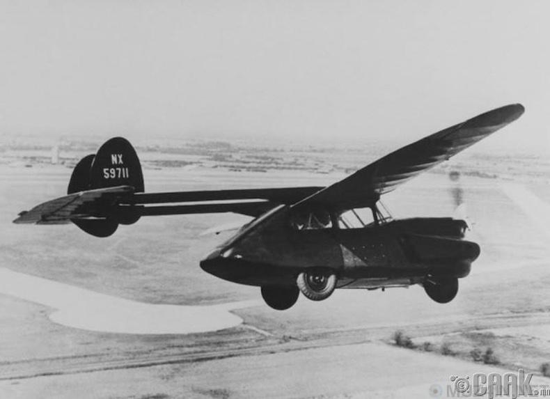 "Тед Холлын ""NX59711"" (1946)"