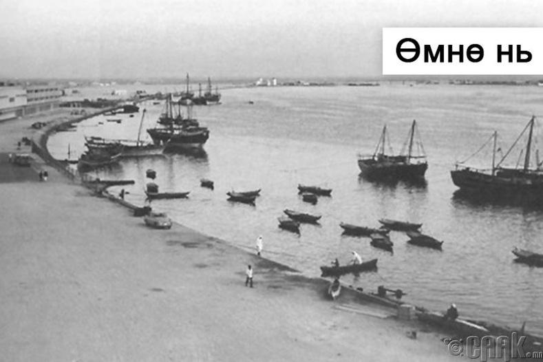 Дубай хот - 1964 он