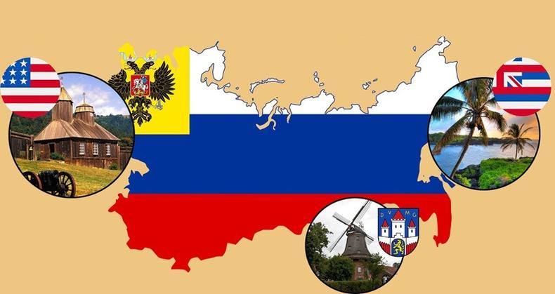 Нэгэн цагт Оросын колонид байсан үнэлж баршгүй газар нутгууд