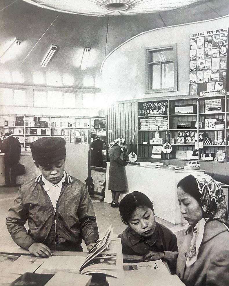 Номын худалдаа (1970-аад он)