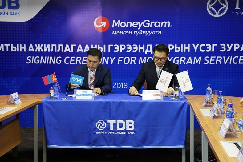 """""""Moneygram"""" үйлчилгээнд Тээвэр хөгжлийн банк нэгдлээ"""