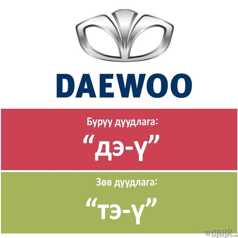 """""""Daewoo"""""""