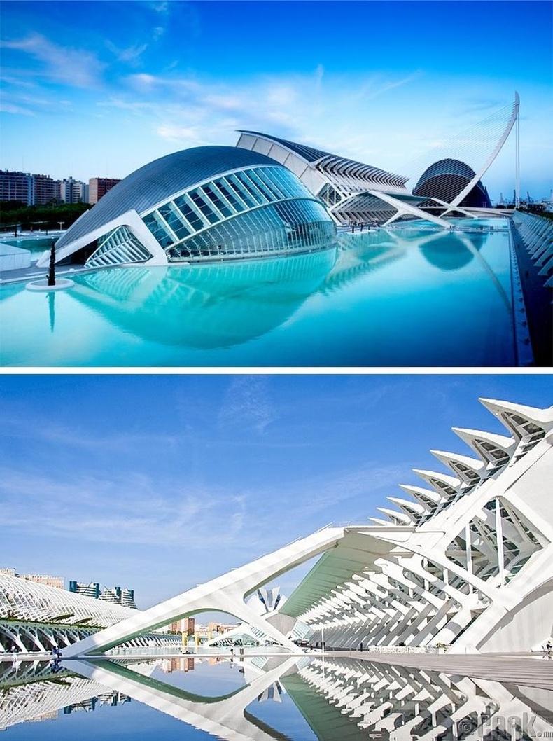 Шинжлэх ухаан, урлагийн төв - Валенсиа, Испани