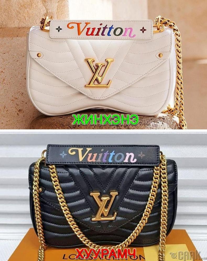 """Louis Vuitton""-ий цүнх"