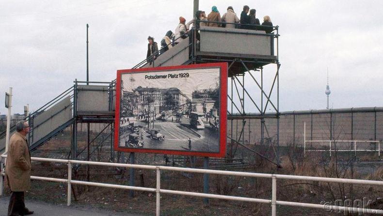 Берлины ханын ойролцоох ажиглалтын тавцан, 1973 он