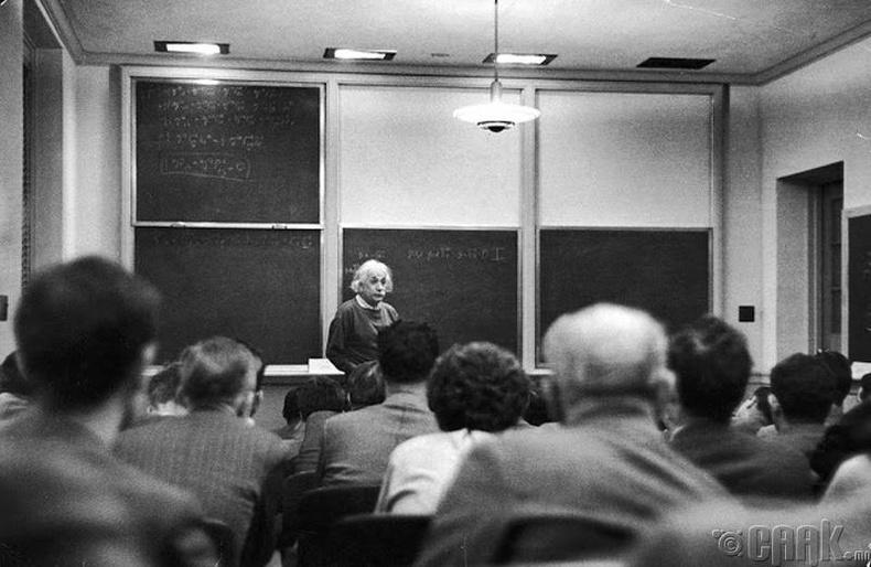 Альберт Эйнштейн (Albert Einstein)-ий хамгийн анхны лекц