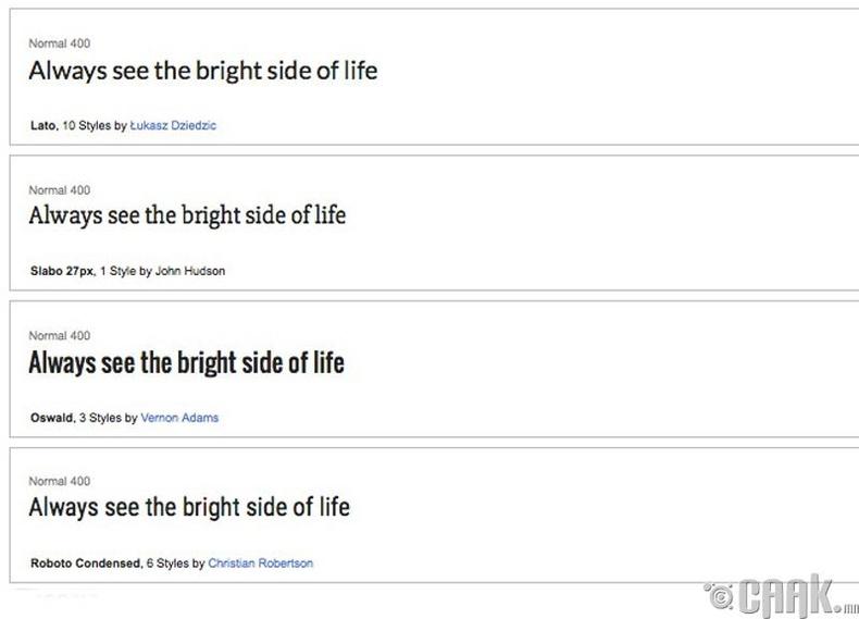 """""""Google Fonts"""""""