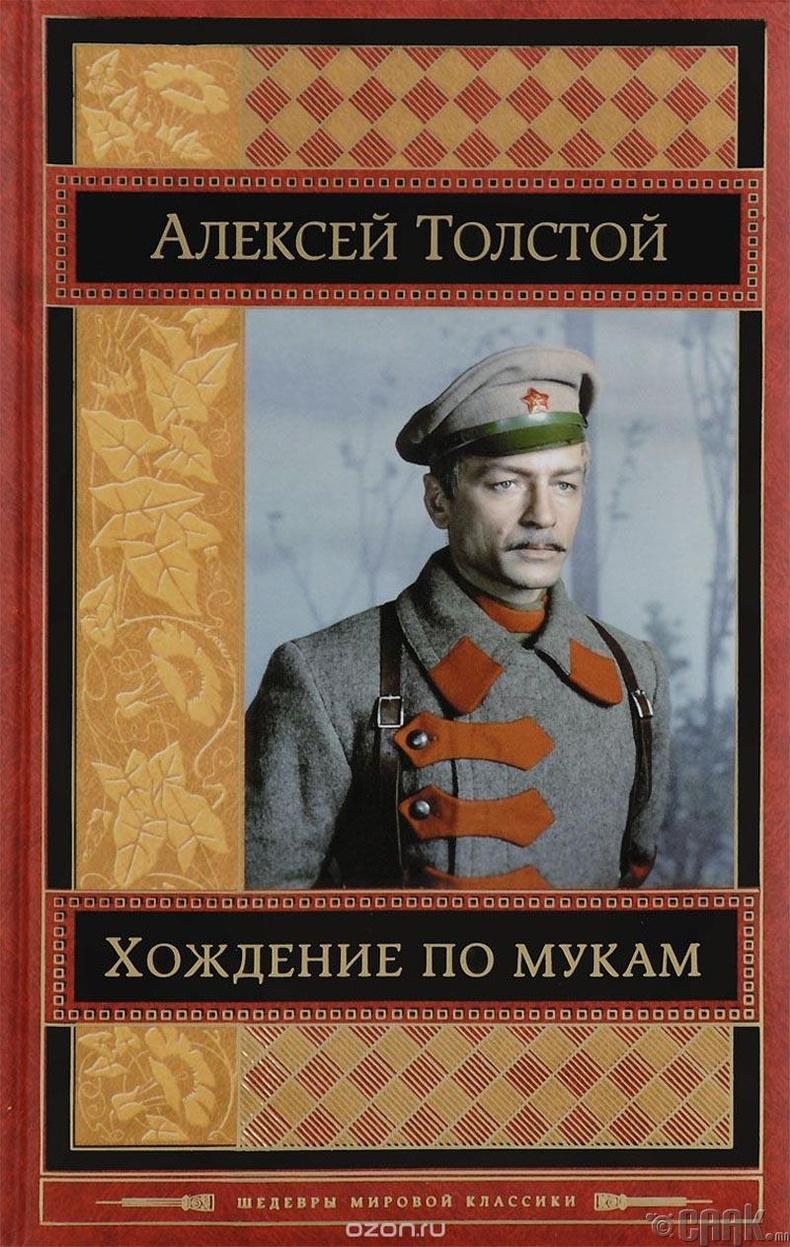 Номын нэр орчуулах нь