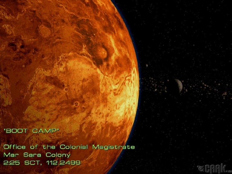 StarCraft, 1998