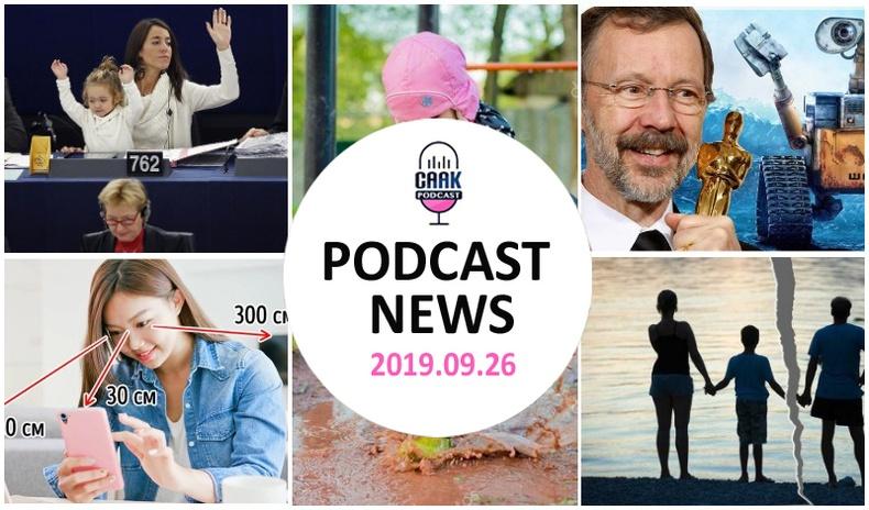 Podcast News - Танин мэдэхүй (2019.09.26)