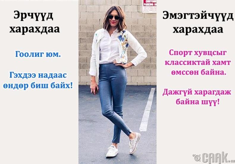 Хувцасны сонголт