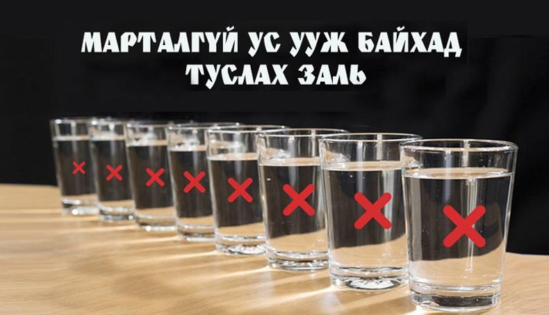 Ус уух нь эрүүл мэндэд тустайг мэдэх ч, ихийг ууж чадахгүй байна уу? Тэгвэл энэ аргыг хэрэглэ!