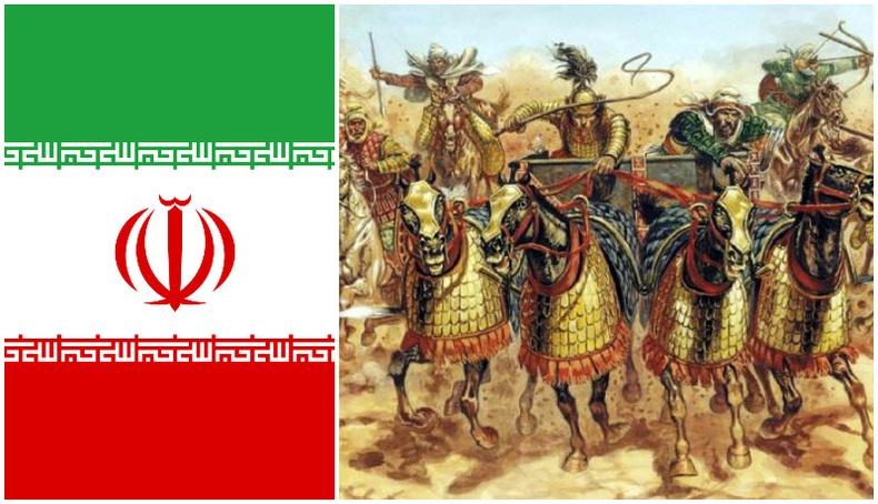 Персийг яагаад Иран гэж нэрлэх болсон бэ?