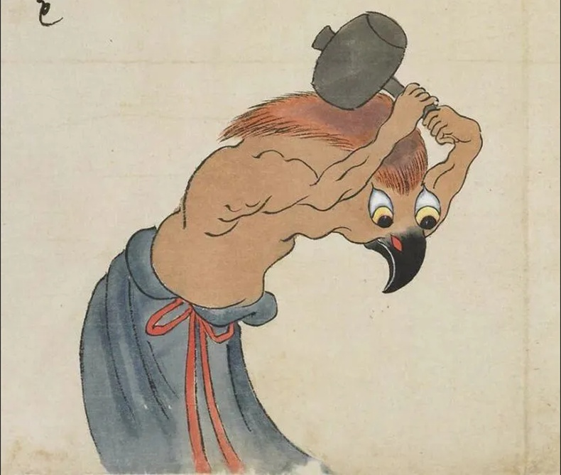 Дайчиүчи (Daichiuchi)