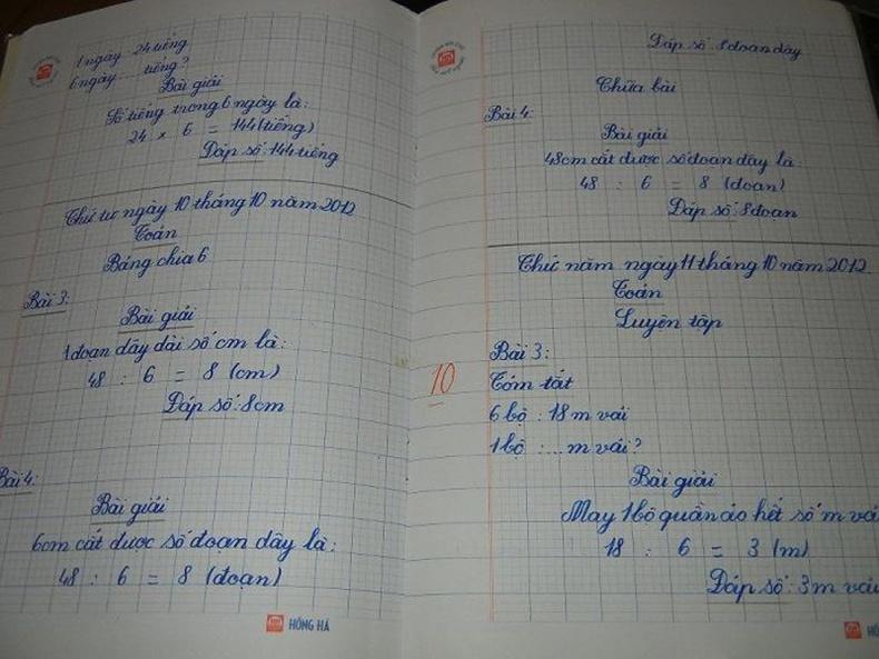 8 настай вьетнам охины гэрийн даалгавар