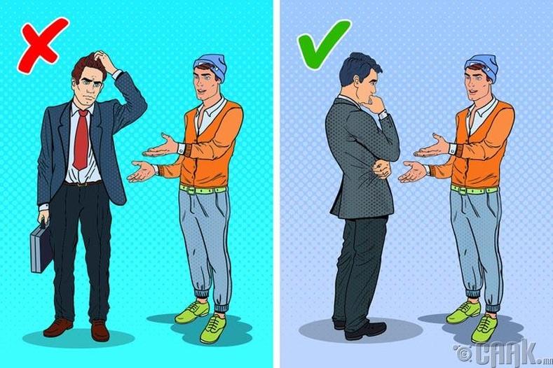 Харилцааны чадвар