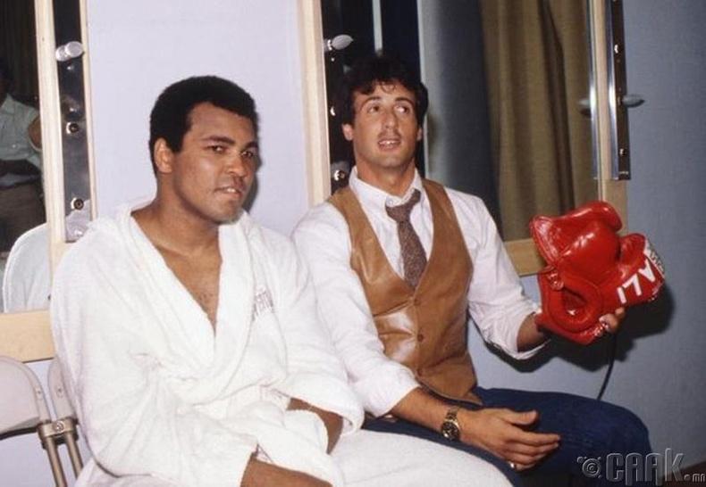 Мухаммад Али (Muhammad Ali) Сильвестер Сталлоне (Sylvester Stallone)-гийн хамт